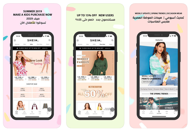 Shein Fashion store app development 3