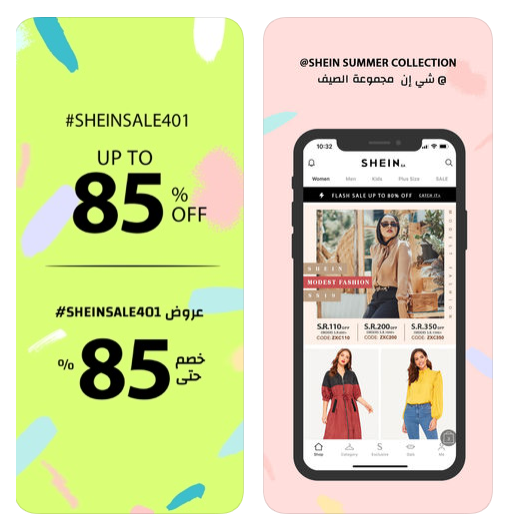 Shein Fashion store app development 6